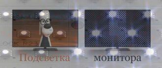 Подсветка монитора