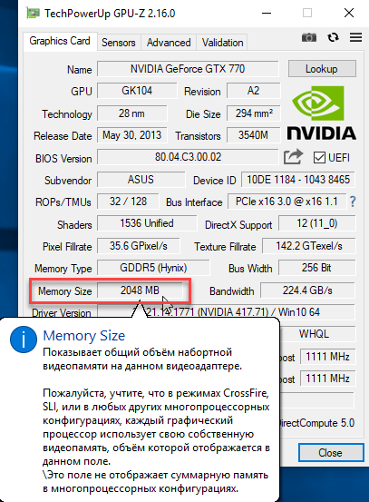 GPU-Z параметр Memory Size