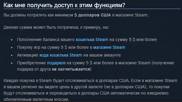 как через яндекс деньги купить игру в steam
