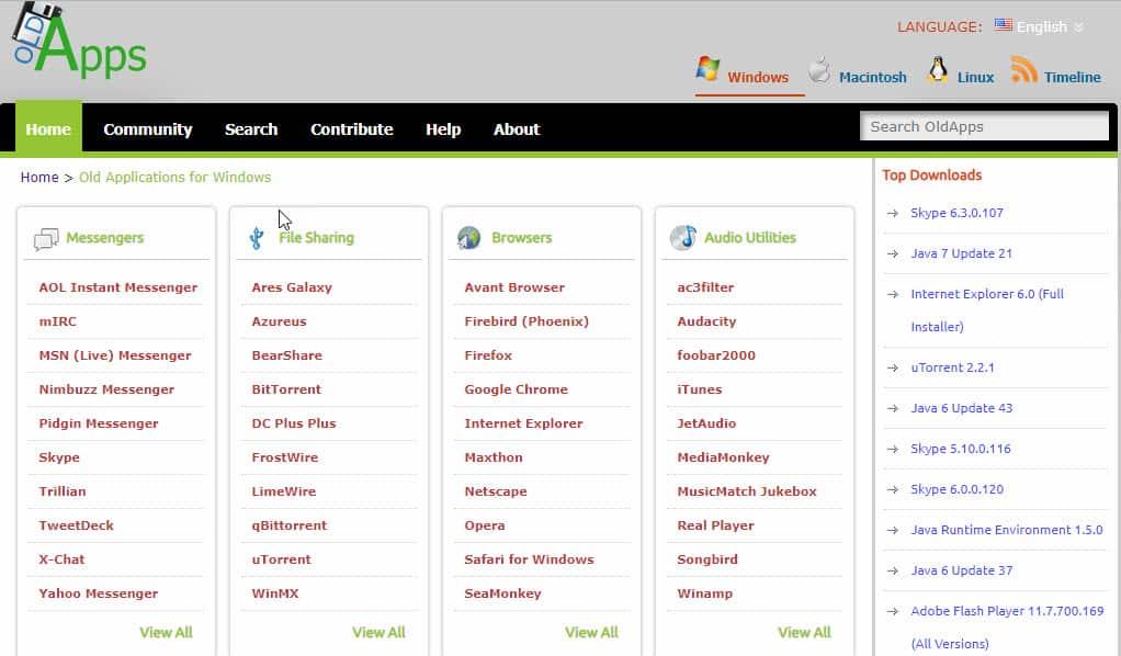 Онлайн библиотека старых версий программ