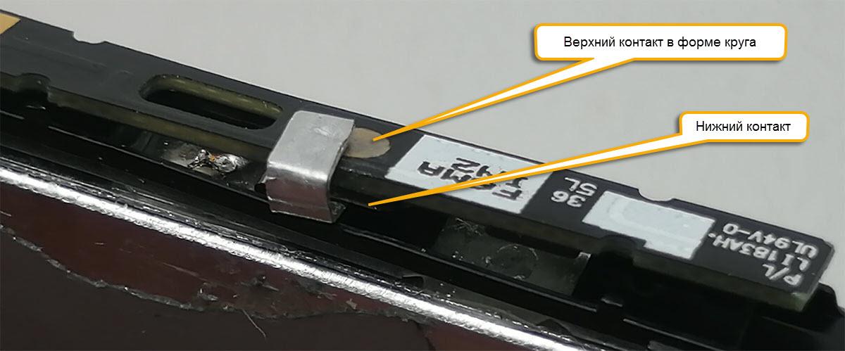 Установленная скоба на батарею lgg3