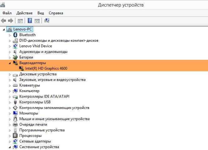 обновить базовый видеоадаптер майкрософт виндовс 10-min