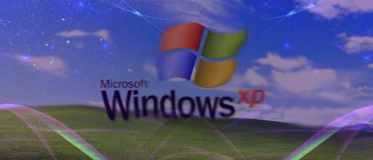Виндовс XP