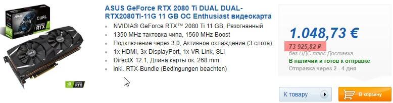ASUS GeForce RTX 2080 Ti DUAL DUAL-RTX2080TI-11G 11 GB OC Enthusiast graphics card