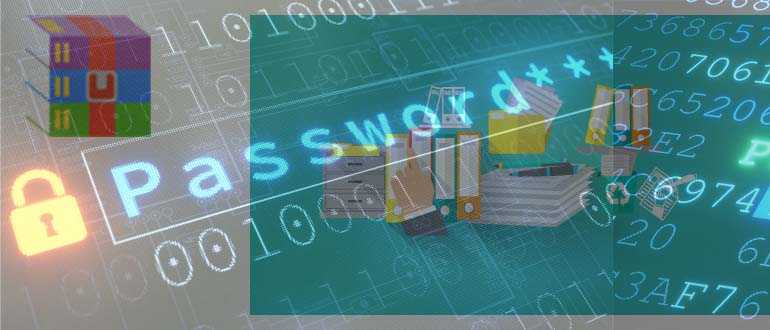 как взломать пароль архива