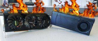 Как охладить видеокарту